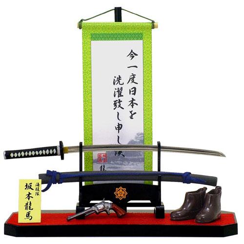 坂本龍馬(拳銃S&W、ブーツ付き)の画像