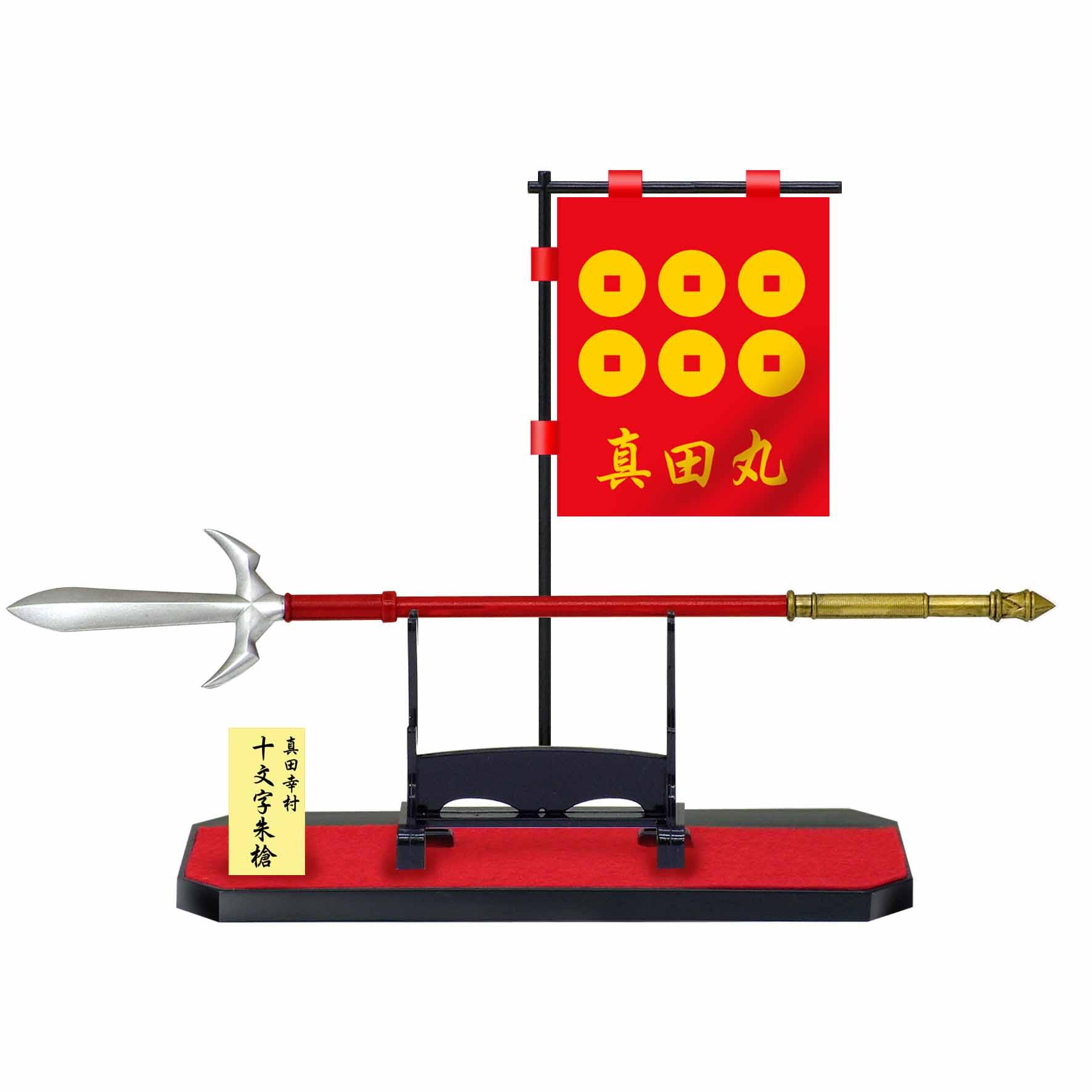 Y-1:戦国・真田丸の画像