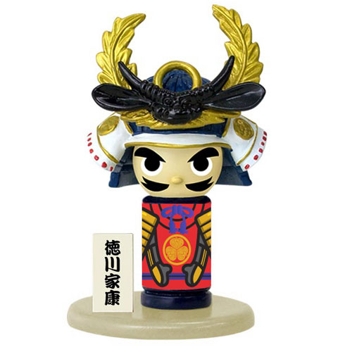 徳川家康の画像
