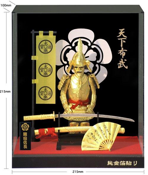 純金箔貼り戦国武将・織田信長の画像