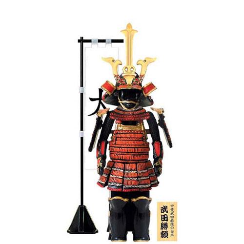 武田 勝頼の画像