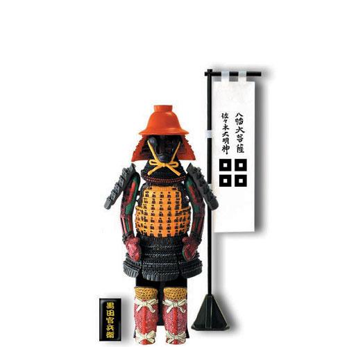 黒田 官兵衛の画像