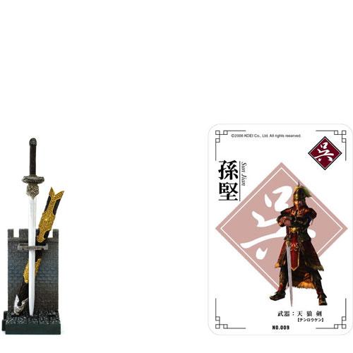 【孫   堅】天狼剣(テンロウケン)の画像