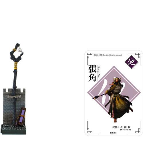 【張   角】火神杖(カシンジョウ)の画像