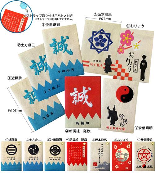 帆布カードケースの画像